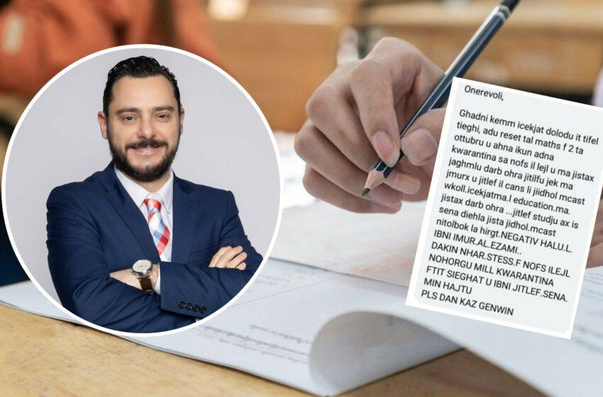 Każ Ta' Student Li Minħabba Kwarantina Kapaċi Jitlef Sena Skolastika Fl-MCAST